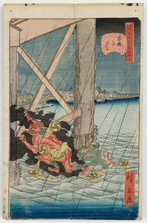 Utagawa Hirokage: No. 2, Nightfall at Ryôgoku Bridge (Ryôgoku no yûdachi), from the series Comical Views of Famous Places in Edo (Edo meisho dôke zukushi) - Museum of Fine Arts