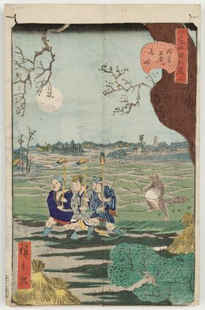 Utagawa Hirokage: No. 3, Strange Events at Tomonoura in Asakusa (Asakusa Tomonoura no kikai), from the series Comical Views of Famous Places in Edo (Edo meisho dôke zukushi) - Museum of Fine Arts