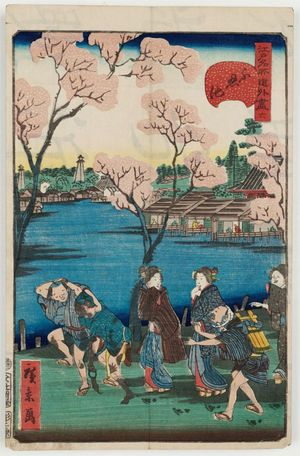 Utagawa Hirokage: No. 6, Shinobazu Pond (Shinobazu ike), from the series Comical Views of Famous Places in Edo (Edo meisho dôke zukushi) - Museum of Fine Arts