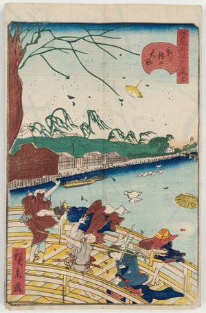 Utagawa Hirokage: No. 7, Strong Wind on Shin-Ôhashi Bridge (Shin-Ôhashi no ôkaze), from the series Comical Views of Famous Places in Edo (Edo meisho dôke zukushi)) - Museum of Fine Arts