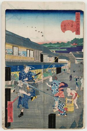 Utagawa Hirokage: No. 11, Shogun's Road at Shitaya (Shitaya Onarimichi), from the series Comical Views of Famous Places in Edo (Edo meisho dôke zukushi) - Museum of Fine Arts