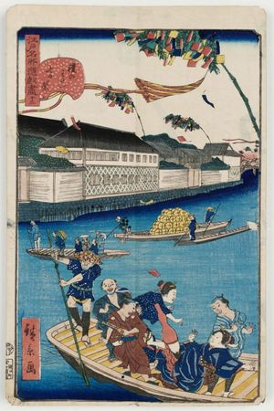 Utagawa Hirokage: No. 13, Tanabata Festival at the Yoroi Ferry (Yoroi no watashi Tanabata matsuri), from the series Comical Views of Famous Places in Edo (Edo meisho dôke zukushi) - Museum of Fine Arts
