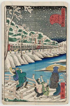 歌川広景: No. 14, Akabane Bridge at Shiba in Snow (Shiba Akabane hashi no setchû), from the series Comical Views of Famous Places in Edo (Edo meisho dôke zukushi) - ボストン美術館