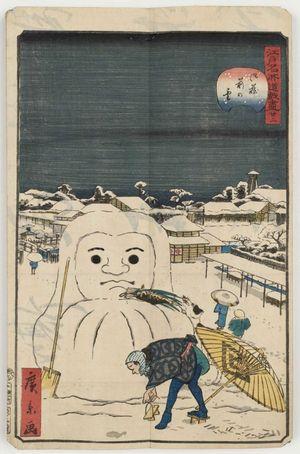 歌川広景: No. 22, Snow in Front of the Official Storehouses (Onkura mae no yuki), from the series Comical Views of Famous Places in Edo (Edo meisho dôke zukushi) - ボストン美術館