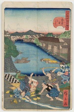 歌川広景: No. 24, Sukiya-gashi Embankment (Sukiya-gashi), from the series Comical Views of Famous Places in Edo (Edo meisho dôke zukushi) - ボストン美術館