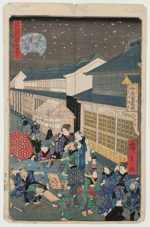歌川広景: No. 32, Ueno Hirokôji, from the series Comical Views of Famous Places in Edo (Edo meisho dôke zukushi) - ボストン美術館
