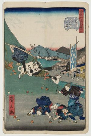 Utagawa Hirokage: No. 38, View of Nishitomisaka in Koishikawa (Koishikawa Nishitomisaka no kei), from the series Comical Views of Famous Places in Edo (Edo meisho dôke zukushi) - Museum of Fine Arts