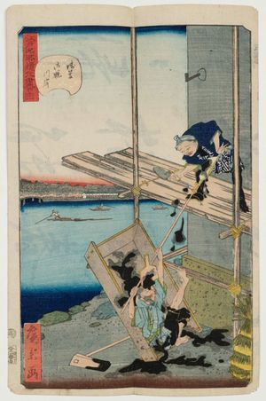 Utagawa Hirokage: No. 41, Onmayagashi Embankment in Asakusa (Asakusa Onmayagashi), from the series Comical Views of Famous Places in Edo (Edo meisho dôke zukushi) - Museum of Fine Arts