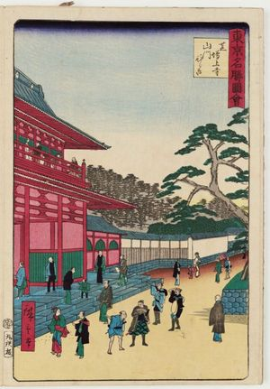 Utagawa Hiroshige III: Opening of the Sanmon Gate at Zôjô-ji Temple in Shiba (Shiba Zôjô-ji sanmon-biraki), from the series Famous Places in Tokyo (Tôkyô meisho zue) - Museum of Fine Arts