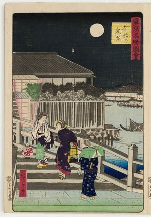 Utagawa Hiroshige III: Night View of Yanagibashi (Yanagibashi no yakei), from the series Famous Places in Tokyo (Tôkyô meisho zue) - Museum of Fine Arts