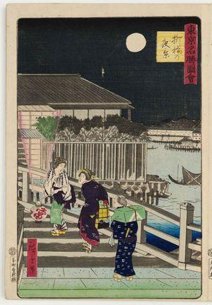 Utagawa Hiroshige III: Night View of Yanagibashi (Yanagibashi no yakei), from the series Famous Places in Tokyo (Tôkyô meisho zue) - Museum of Fine Arts