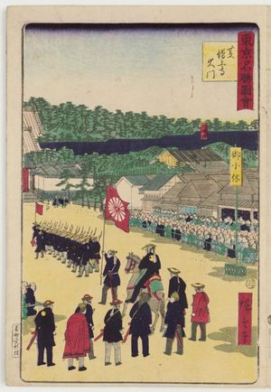 Utagawa Hiroshige III: Great Gate of Zôjô-ji Temple in Shiba (Shiba Zôjô-ji Daimon), from the series Famous Places in Tokyo (Tôkyô meisho zue) - Museum of Fine Arts