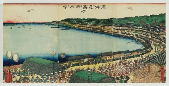 Utagawa Sadahide: View of Takanawa on the Tôkaidô Road (Tôkaidô Takanawa fûkei) - Museum of Fine Arts