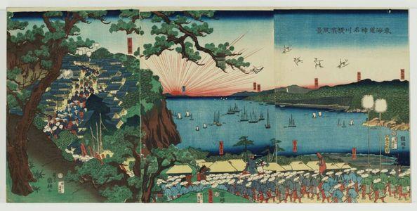Utagawa Kuniteru: View of Yokohama in Kanagawa Province on the Tôkaidô Road (Tôkaidô Kanagawa Yokohama fûkei) - Museum of Fine Arts