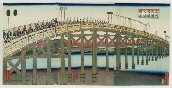 歌川貞秀: View of the Great Bridge of Yahagi at Okazaki in ... Province (Sanshû Okazaki Yahagi ôhashi shôkei) - ボストン美術館