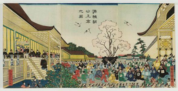 Utagawa Kuniteru: Lord Minamoto Yoritomo Visits Kyoto (Minamoto Yoritomo kô jôkyô no zu) - Museum of Fine Arts
