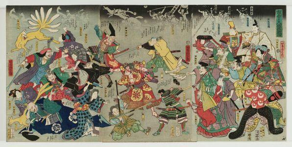 Utagawa Yoshitora: The Defeat of Evil Foxes in Stories Old and New (Kokin dan akuko taiji) - Museum of Fine Arts