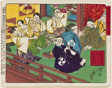 Tsukioka Yoshitoshi: from the series Famous Places and Humorous Images of Modern Life in Tokyo (Tôkyô kaika kyôga meisho) - Museum of Fine Arts