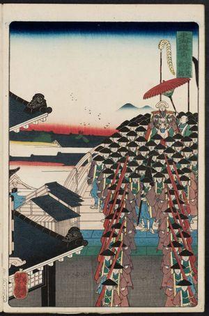 Utagawa Yoshitsuya: The Shinbashi District of Shiba in Edo (Edo Shiba Shinbashi), from the series Scenes of Famous Places along the Tôkaidô Road (Tôkaidô meisho fûkei), also known as the Processional Tôkaidô (Gyôretsu Tôkaidô) - Museum of Fine Arts