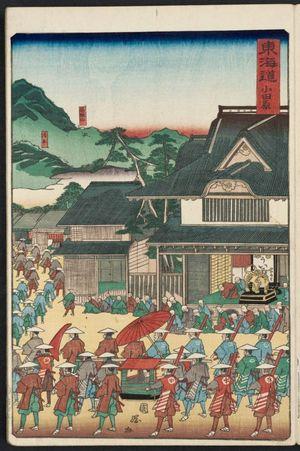 Utagawa Kuniteru: Odawara, from the series Scenes of Famous Places along the Tôkaidô Road (Tôkaidô meisho fûkei), also known as the Processional Tôkaidô (Gyôretsu Tôkaidô), here called Tôkaidô - Museum of Fine Arts