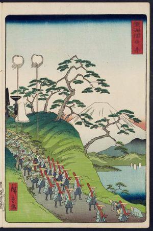 二歌川広重: Yui, from the series Scenes of Famous Places along the Tôkaidô Road (Tôkaidô meisho fûkei), also known as the Processional Tôkaidô (Gyôretsu Tôkaidô), here called Tôkaidô - ボストン美術館