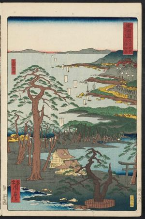 河鍋暁斎: Miho no Matsubara, from the series Scenes of Famous Places along the Tôkaidô Road (Tôkaidô meisho fûkei), also known as the Processional Tôkaidô (Gyôretsu Tôkaidô), here called Tôkaidô meisho no uchi - ボストン美術館