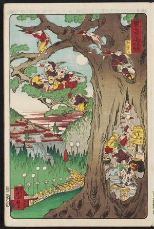 Kawanabe Kyosai: Mount Akiba (Akiba-san), from the series Scenes of Famous Places along the Tôkaidô Road (Tôkaidô meisho fûkei), also known as the Processional Tôkaidô (Gyôretsu Tôkaidô), here called Tôkaidô meisho no uchi - Museum of Fine Arts