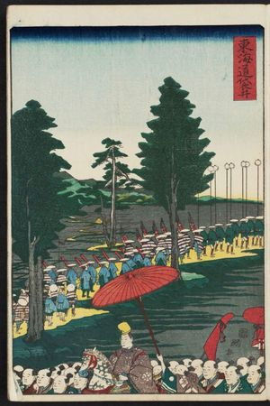 歌川国輝: Fukuroi, from the series Scenes of Famous Places along the Tôkaidô Road (Tôkaidô meisho fûkei), also known as the Processional Tôkaidô (Gyôretsu Tôkaidô), here called Tôkaidô - ボストン美術館