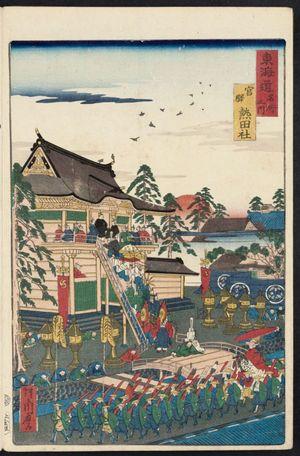 Kawanabe Kyosai: The Atsuta Shrine at Miya Station (Miya eki Atsuta no yashiro), from the series Scenes of Famous Places along the Tôkaidô Road (Tôkaidô meisho fûkei), also known as the Processional Tôkaidô (Gyôretsu Tôkaidô), here called Tôkaidô meisho no uchi - Museum of Fine Arts