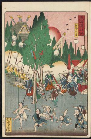 河鍋暁斎: The Outer Shrine at Ise (Ise Gekû), from the series Scenes of Famous Places along the Tôkaidô Road (Tôkaidô meisho fûkei), also known as the Processional Tôkaidô (Gyôretsu Tôkaidô), here called Tôkaidô meisho no uchi - ボストン美術館