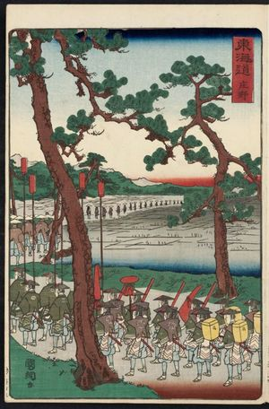 Utagawa Kuniteru: Shôno, from the series Scenes of Famous Places along the Tôkaidô Road (Tôkaidô meisho fûkei), also known as the Processional Tôkaidô (Gyôretsu Tôkaidô), here called Tôkaidô - Museum of Fine Arts