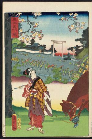 二代歌川国貞: Seki, from the series Scenes of Famous Places along the Tôkaidô Road (Tôkaidô meisho fûkei), also known as the Processional Tôkaidô (Gyôretsu Tôkaidô), here called Tôkaidô no uchi - ボストン美術館