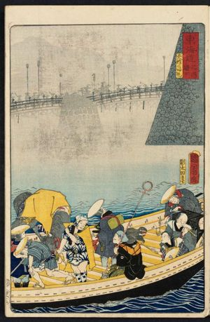 豊原国周: Zeze Castle: Returning Sails at Yabase (Zeze, Yabase no kihan), from the series Scenes of Famous Places along the Tôkaidô Road (Tôkaidô meisho fûkei), also known as the Processional Tôkaidô (Gyôretsu Tôkaidô), here called Tôkaidô no uchi - ボストン美術館