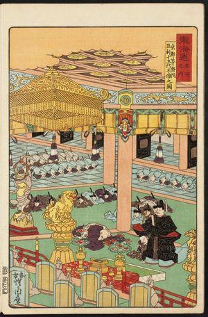 河鍋暁斎: Images of the Fifteen Ashikaga Shoguns at the Tôji-in in Kyoto (Kyôto Tôji-in, Ashikaga jûgodai mokuzô no zu), from the series Scenes of Famous Places along the Tôkaidô Road, aka Processional Tôkaidô (Gyôretsu Tôkaidô), here called Tôkaidô meisho no uchi - ボストン美術館