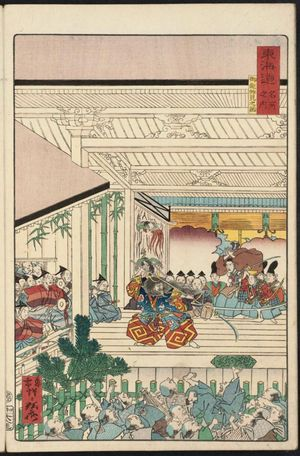 Kawanabe Kyosai: Watching a Nô Play (Onô haiken no zu), from the series Scenes of Famous Places along the Tôkaidô Road (Tôkaidô meisho fûkei), also known as the Processional Tôkaidô (Gyôretsu Tôkaidô), here called Tôkaidô meisho no uchi - Museum of Fine Arts