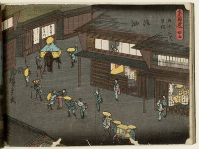 Utagawa Hiroshige: No. 35 - Goyu, from the series The Tôkaidô Road - The Fifty-three Stations (Tôkaidô - Gojûsan tsugi no uchi) - Museum of Fine Arts