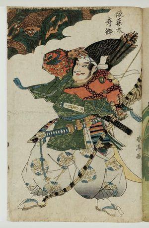 勝川春亭: Tawara Tôda Hidesato - ボストン美術館