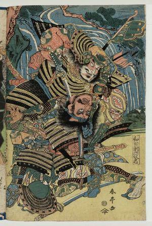 勝川春亭: Wada - ボストン美術館