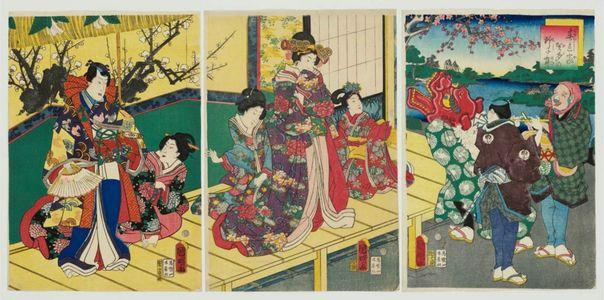歌川国明: Spring Colors: Lion Dance at a Mansion (Shunshoku yakata no shishi-mai) - ボストン美術館