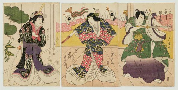 Gigado Ashiyuki: Actors Ichikawa Ebijûrô I as Mashiba Hisatsugu (R), Nakamura Utaemon III as Ishida no Tsubone (C), and Nakayama Yoshio I as Yodomachi Gozen (L) - Museum of Fine Arts