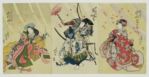 Shunbaisai Hokuei: Actors Nakamura Tomijûrô as Tsumekoto (R), Arashi Rikan II as Gen Sanmi Yorimasa (C), and Nakamura Karoku I as Ayame no Mae (L) - Museum of Fine Arts