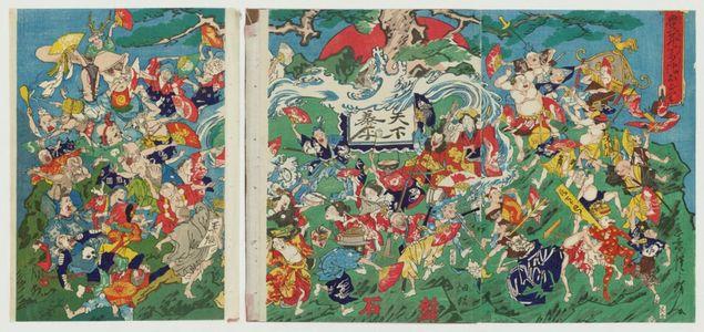 Kawanabe Kyosai: Dance of the Harvest Festival (Hônen mansaku odori) - Museum of Fine Arts