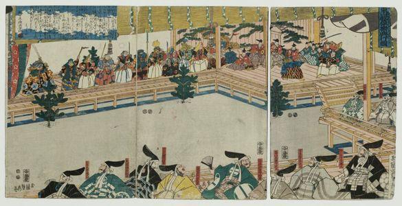 歌川貞秀: A Sarugaku Performance for Lord Higashiyama (Higashiyama dono sarugaku kôgyô no zu) - ボストン美術館