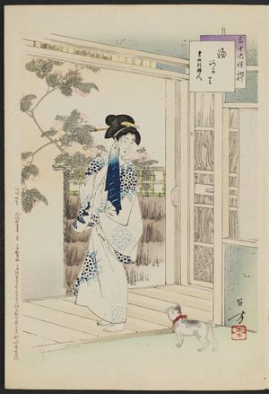 Mizuno Toshikata: After the Bath: Woman of the Kansei Era [1789-1801] (Yuagari, Kansei koro fujin), from the series Thirty-six Elegant Selections (Sanjûroku kasen) - Museum of Fine Arts