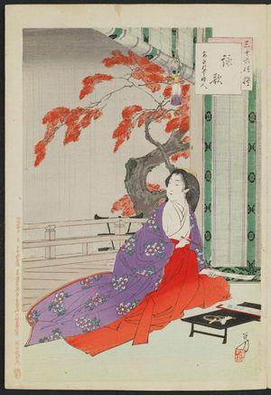水野年方: Composing Poetry: Noblewoman of the An'ei Era [1772-81] (Eika, An'ei goro ki-fujin), from the series Thirty-six Elegant Selections (Sanjûroku kasen) - ボストン美術館