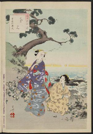 水野年方: Chrysanthemum Viewing: Women of the Kanpô Era [1741-44] (Kikumi, Kanpô koro fujin), from the series Thirty-six Elegant Selections (Sanjûroku kasen) - ボストン美術館