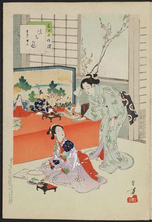 Mizuno Toshikata: Enjoying the Doll Festival: Women of the Bunkyû Era [1861-64] (Hina asobi, Bunkyû koro fujin), from the series Thirty-six Elegant Selections (Sanjûroku kasen) - Museum of Fine Arts