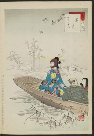 Mizuno Toshikata: Snow Viewing: Woman of the Kanbun Era [1661-73] (Yukimi, Kanbun koro fujin), from the series Thirty-six Elegant Selections (Sanjûroku kasen) - Museum of Fine Arts
