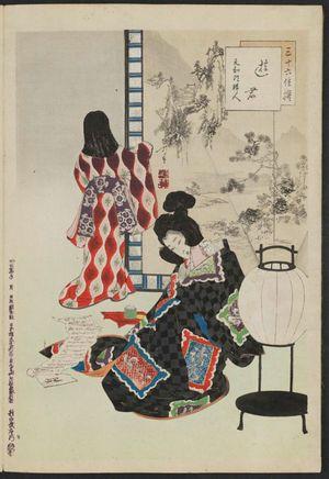 Mizuno Toshikata: Courtesan: Woman of the Genna Era [1615-24] (Yûkun, Genna koro fujin), from the series Thirty-six Elegant Selections (Sanjûroku kasen) - Museum of Fine Arts