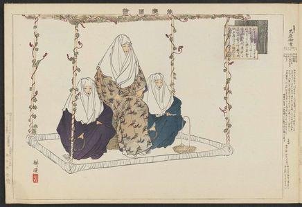 Tsukioka Kogyo: Ôhara miyuki, from the series Pictures of Nô Plays, Part II, Section I (Nôgaku zue, kôhen, jô) - Museum of Fine Arts